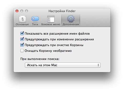 Think mac os xs spotlight could use some help, especially when searching for text files?
